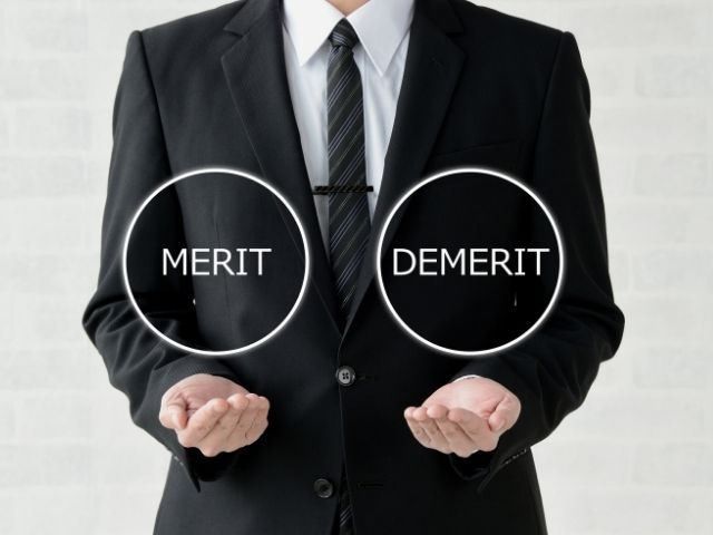 メリット・デメリットの図